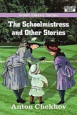 The Schoolmistress by Anton Chekhov